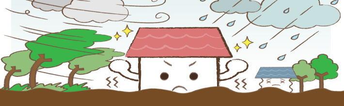 頑張る屋根