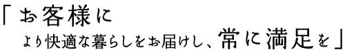 岩澤のコメント